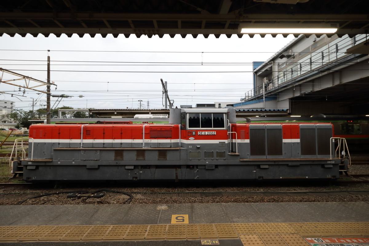 f:id:kawaturu:20201001204941j:plain