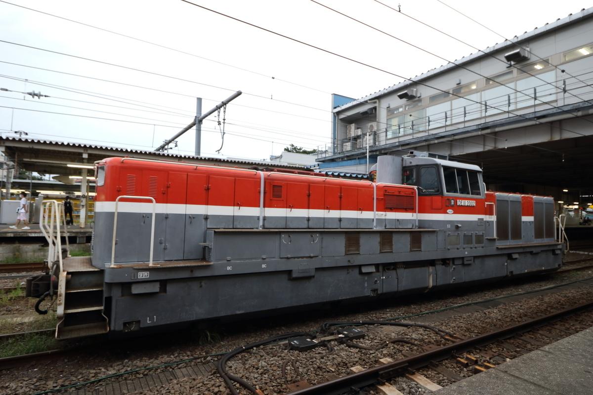 f:id:kawaturu:20201001205040j:plain