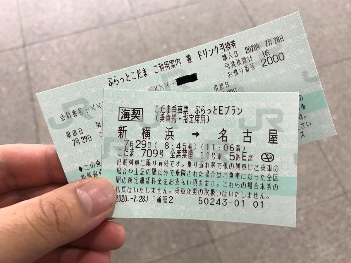 f:id:kawaturu:20201003182518j:plain