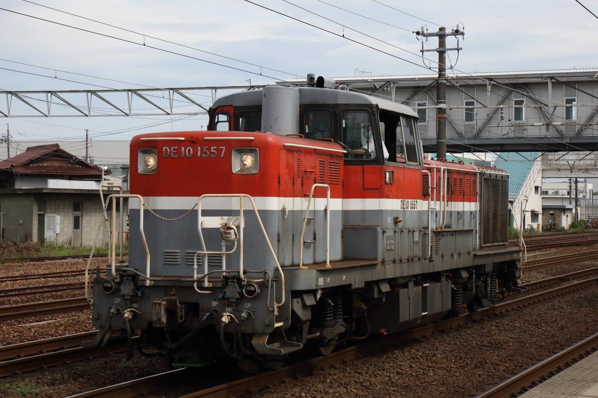f:id:kawaturu:20201004190150j:plain