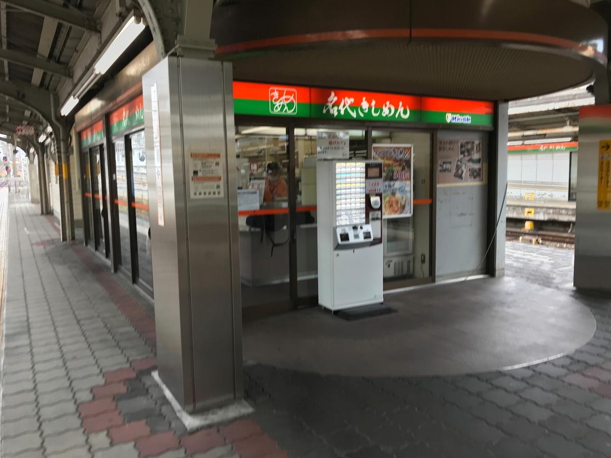 f:id:kawaturu:20201004211430j:plain