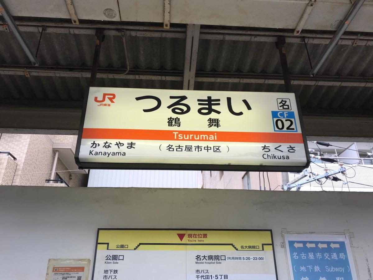 f:id:kawaturu:20201006010302j:plain