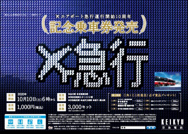f:id:kawaturu:20201010213056p:plain