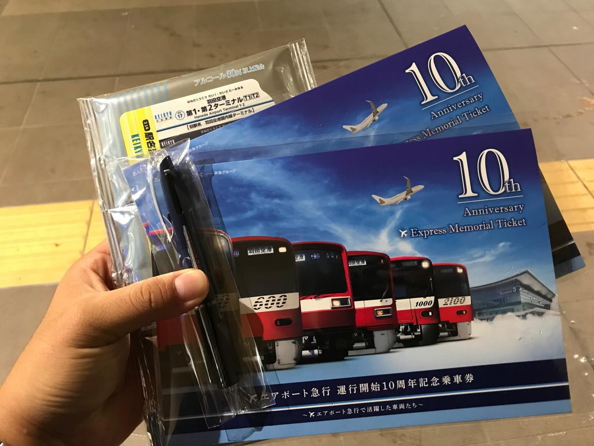 f:id:kawaturu:20201010214510j:plain