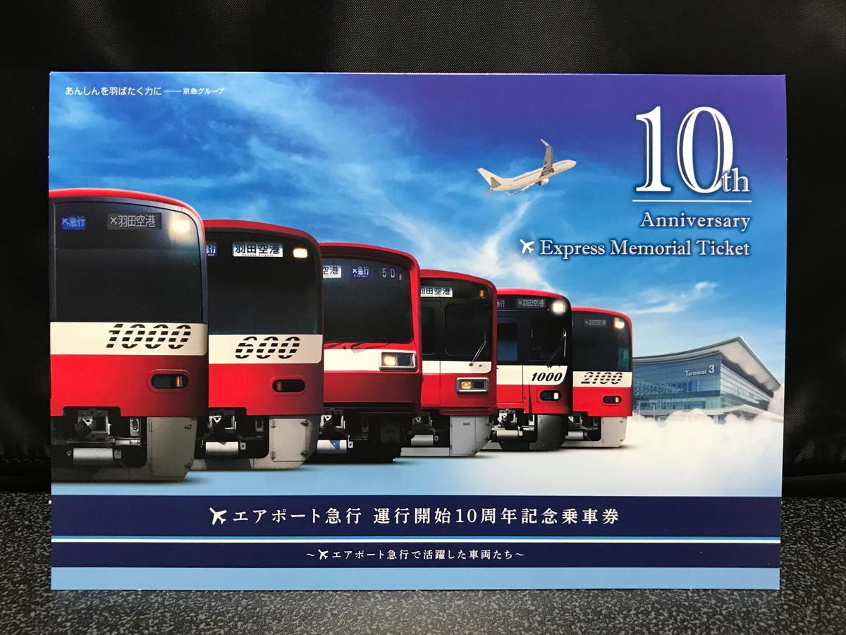 f:id:kawaturu:20201010214526j:plain