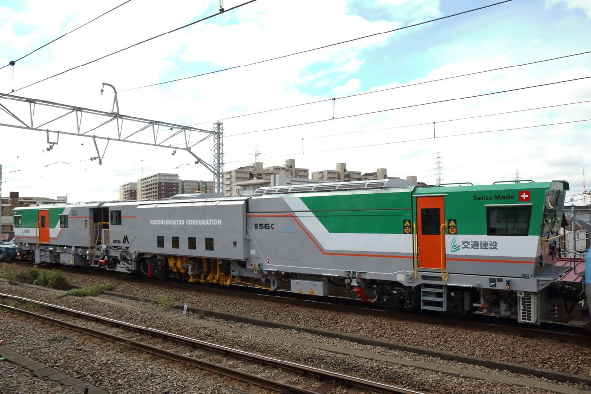 f:id:kawaturu:20201012210451j:plain