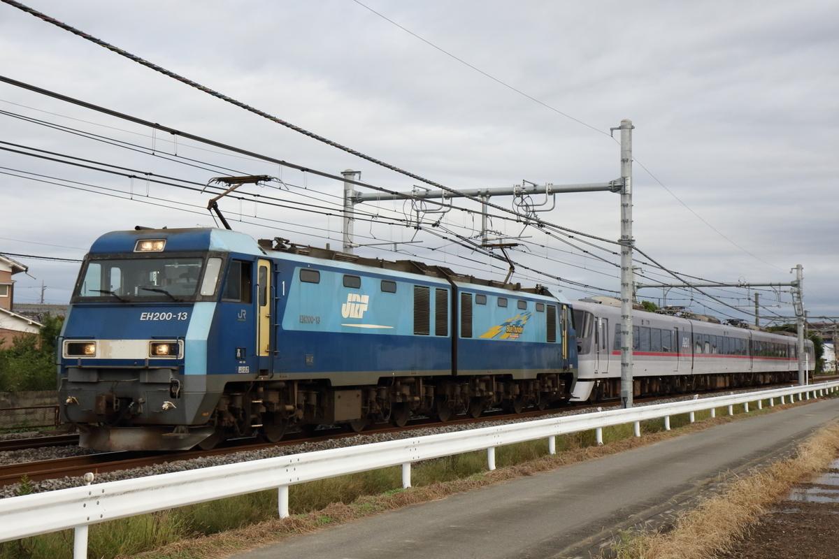 f:id:kawaturu:20201014190224j:plain