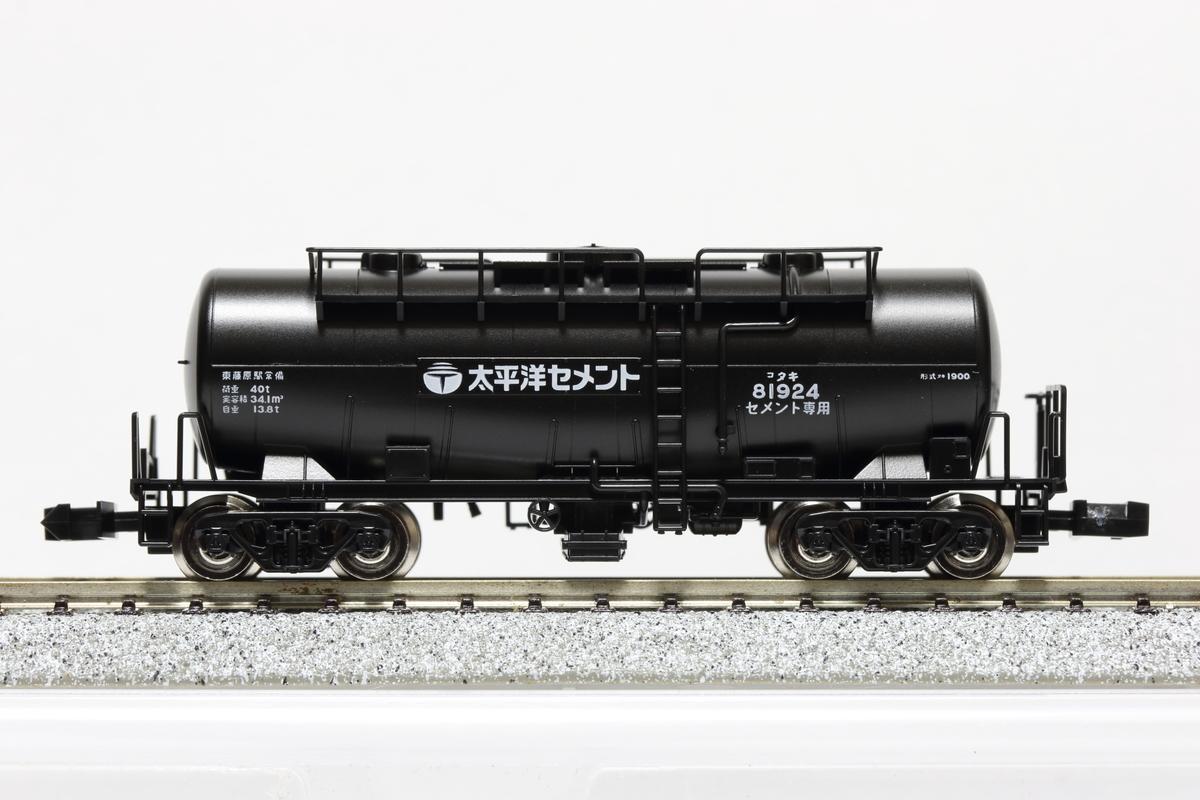 f:id:kawaturu:20201017213458j:plain