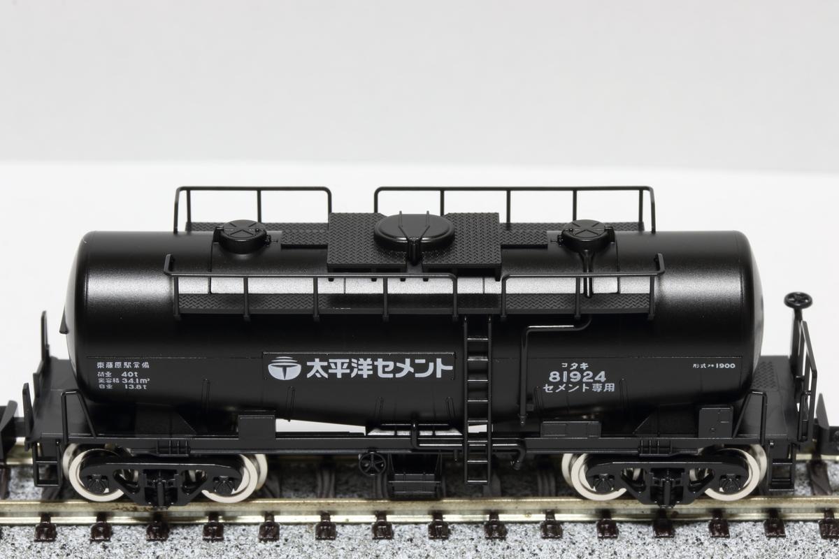 f:id:kawaturu:20201017215210j:plain