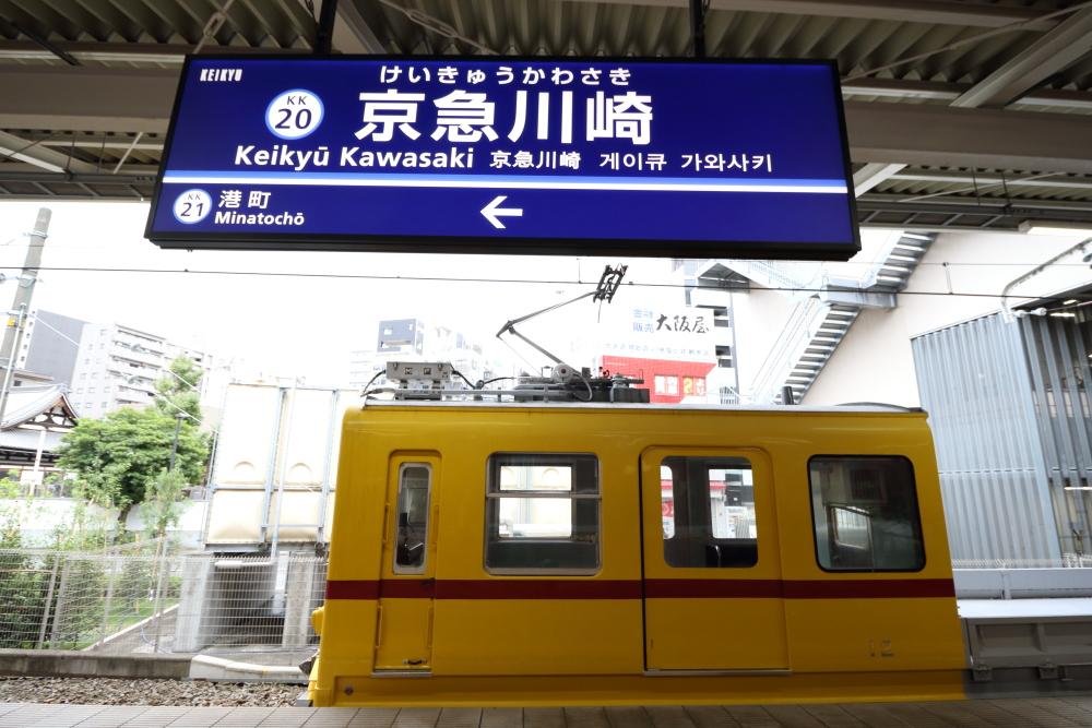 f:id:kawaturu:20201018212434j:plain