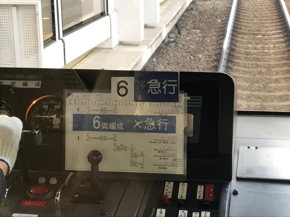 f:id:kawaturu:20201018220408j:plain