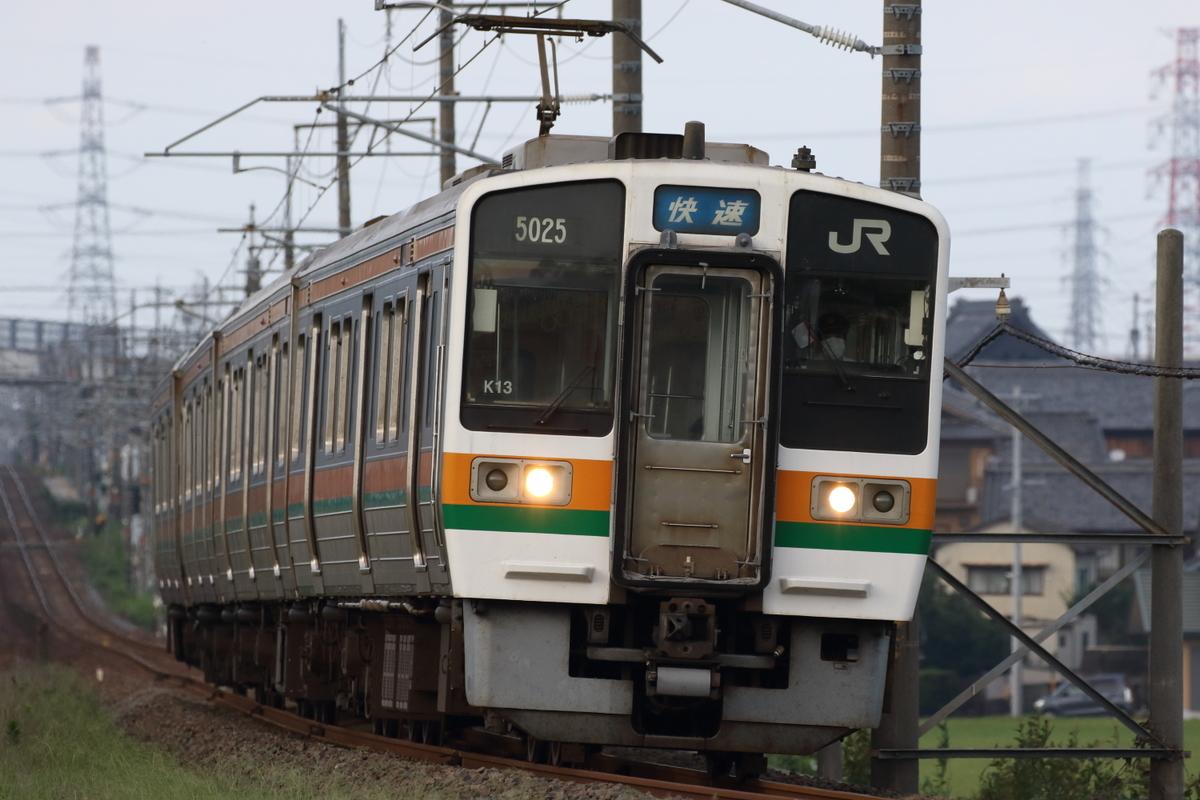 f:id:kawaturu:20201023212407j:plain