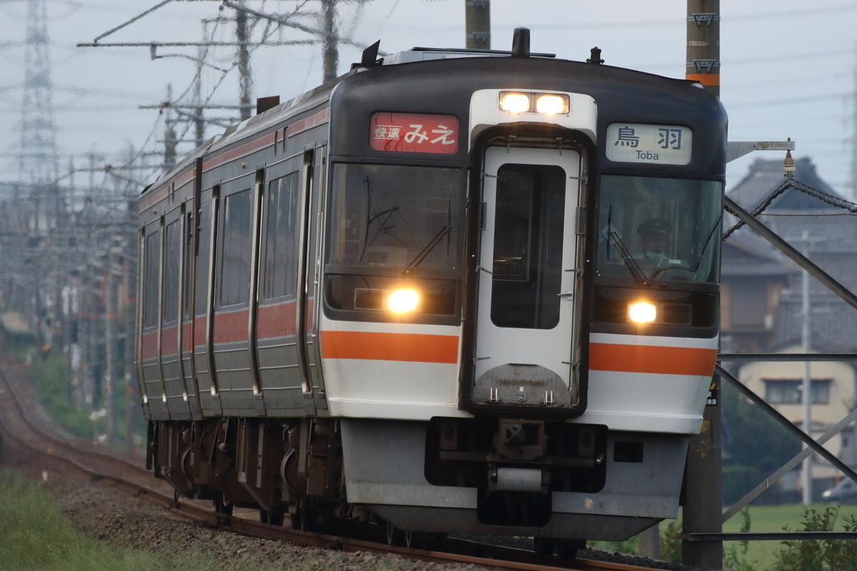 f:id:kawaturu:20201023212518j:plain