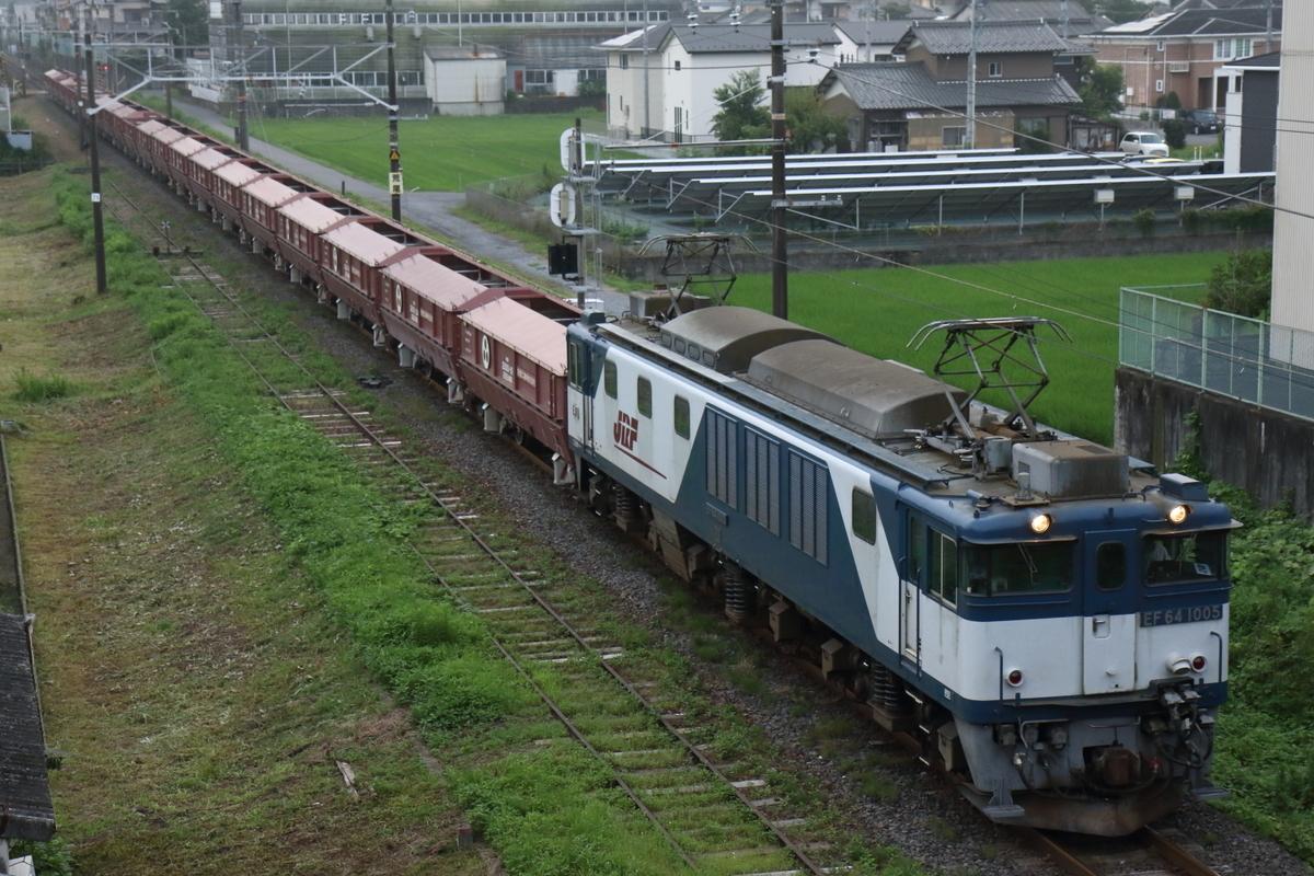 f:id:kawaturu:20201026211500j:plain