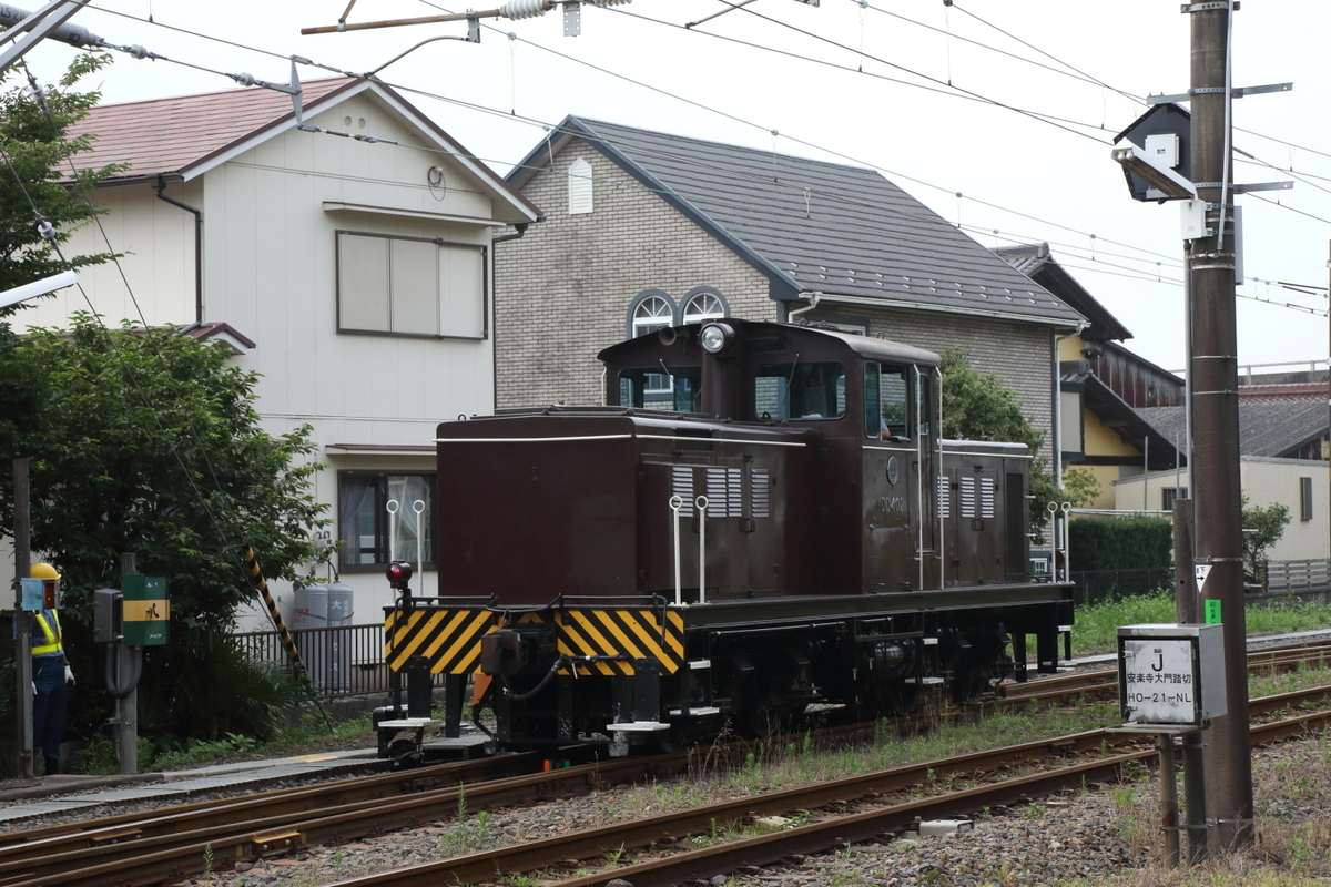 f:id:kawaturu:20201113004723j:plain