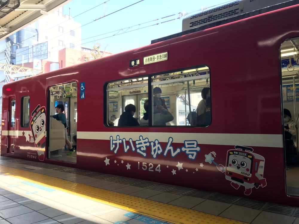 f:id:kawaturu:20201115203659j:plain
