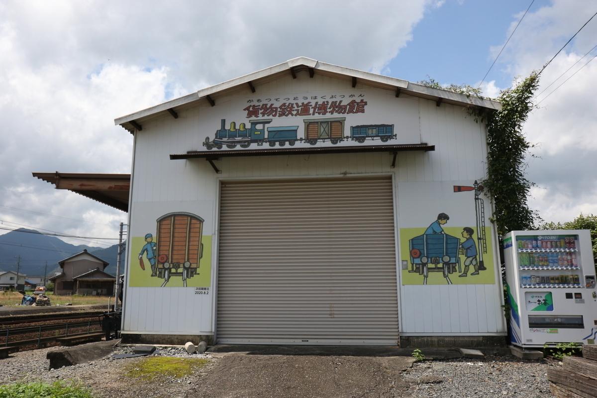 f:id:kawaturu:20201116201217j:plain