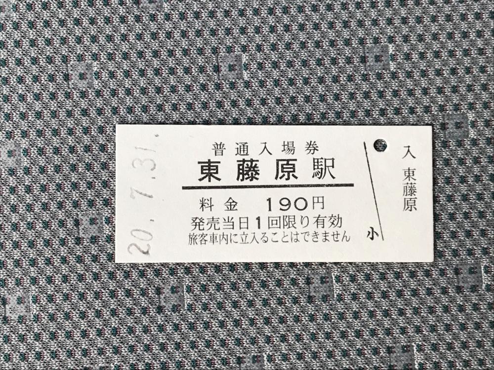 f:id:kawaturu:20201119000800j:plain