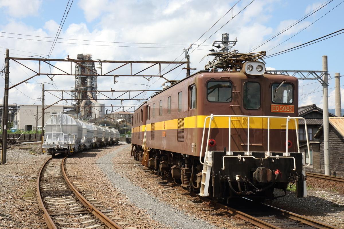 f:id:kawaturu:20201119001101j:plain