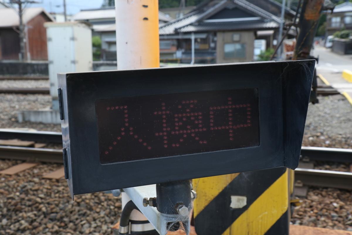 f:id:kawaturu:20201119002002j:plain