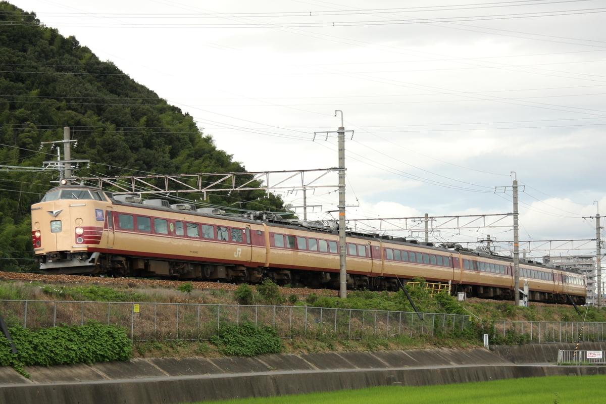 f:id:kawaturu:20201205212318j:plain
