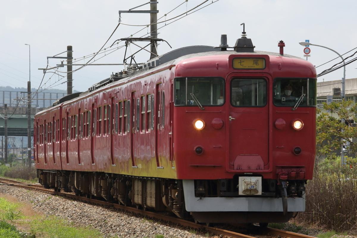 f:id:kawaturu:20201205214102j:plain
