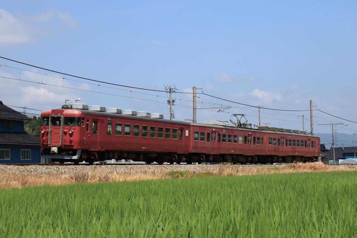 f:id:kawaturu:20201207205703j:plain
