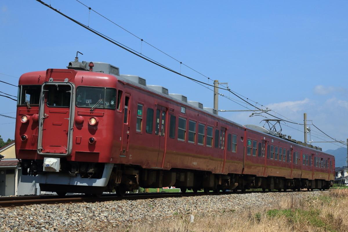 f:id:kawaturu:20201207210035j:plain