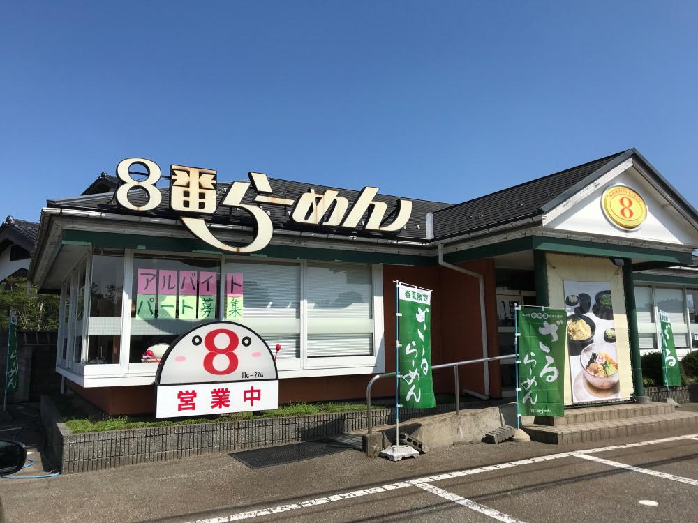 f:id:kawaturu:20201207210434j:plain