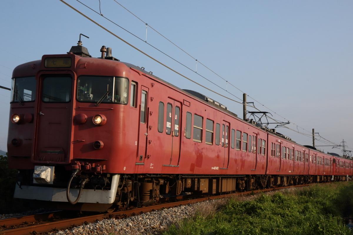 f:id:kawaturu:20201208205418j:plain
