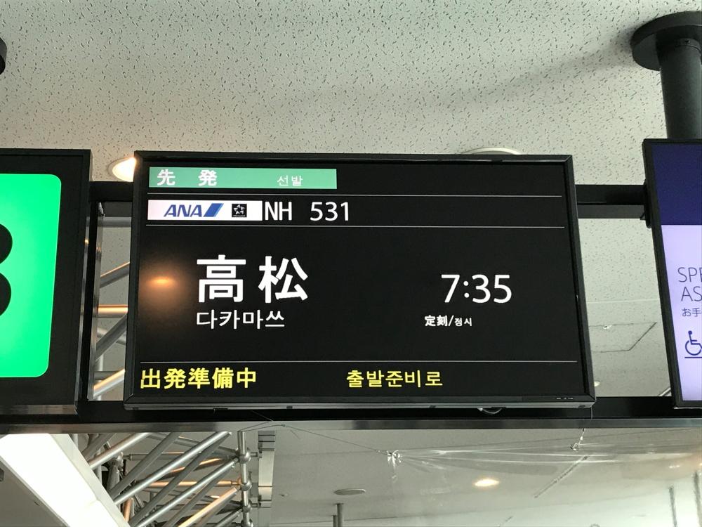 f:id:kawaturu:20201209002310j:plain