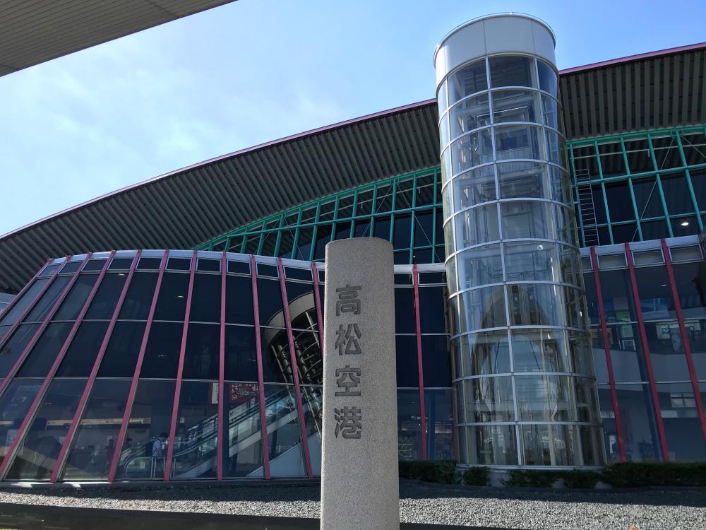 f:id:kawaturu:20201209201142j:plain