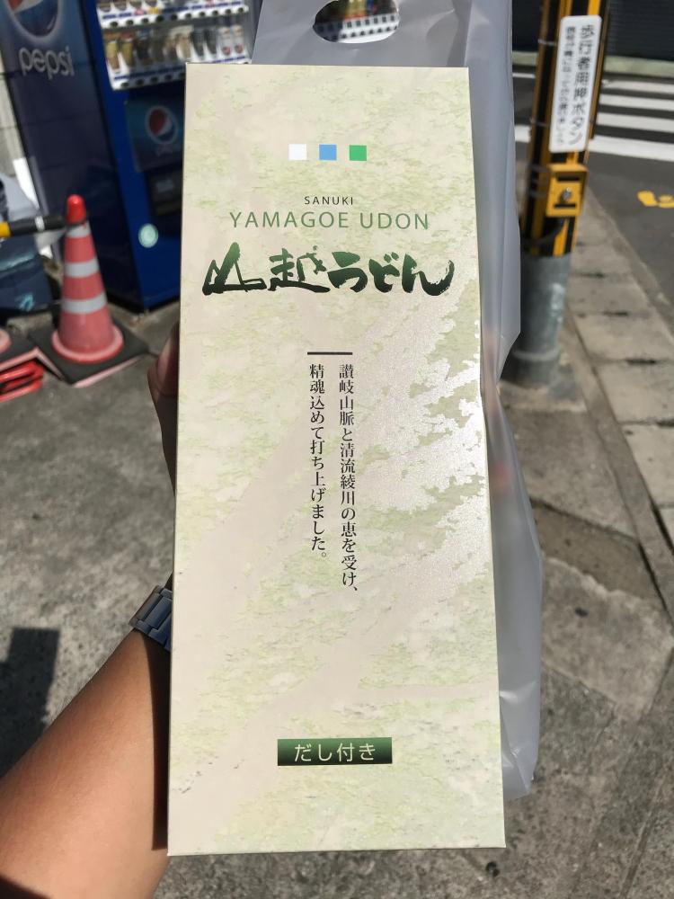f:id:kawaturu:20201209212713j:plain