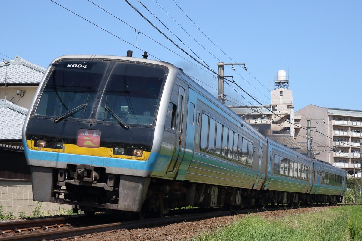f:id:kawaturu:20201210210440j:plain