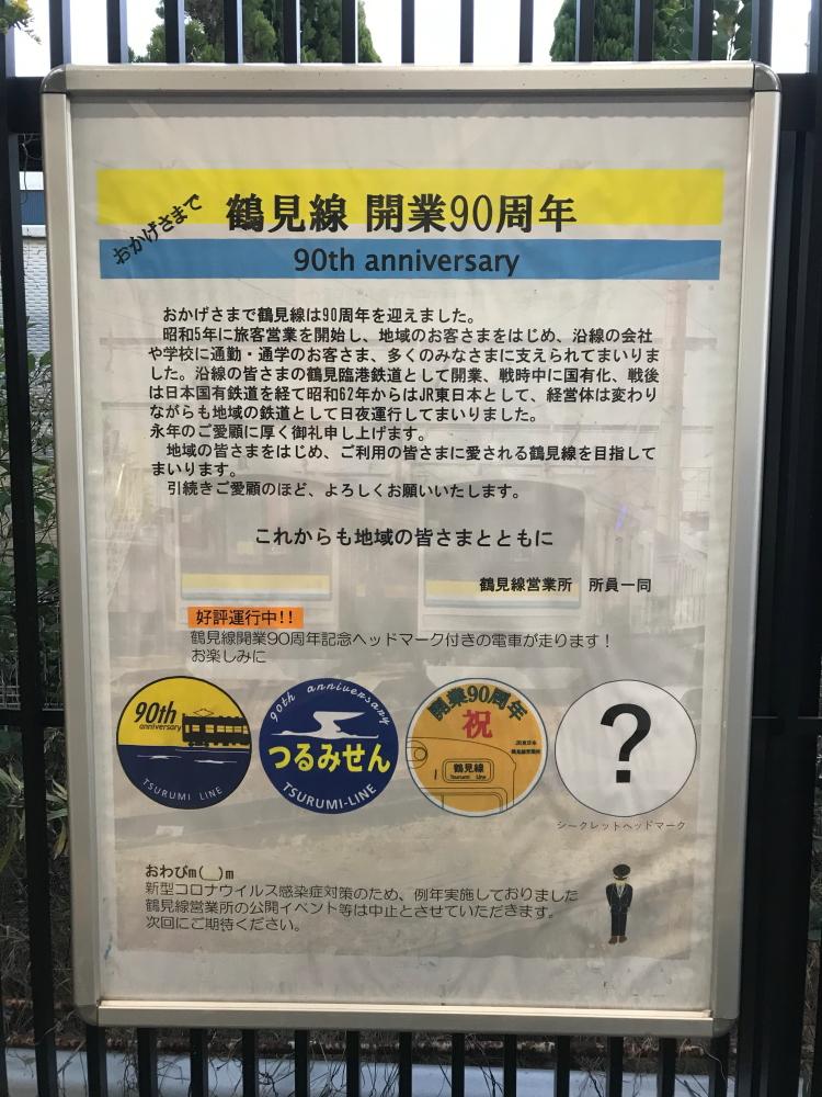 f:id:kawaturu:20201211205551j:plain