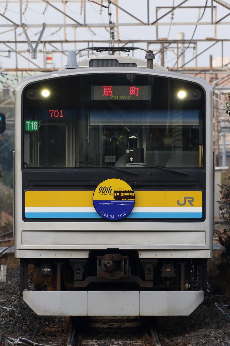 f:id:kawaturu:20201211211304j:plain