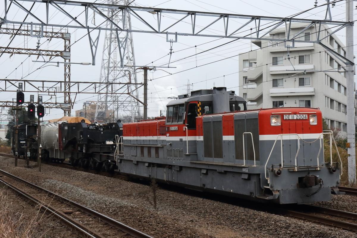 f:id:kawaturu:20201212211802j:plain