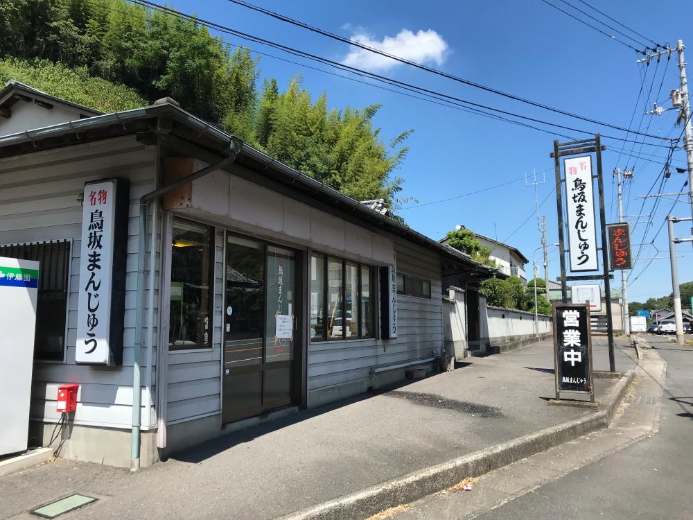 f:id:kawaturu:20201214211214j:plain