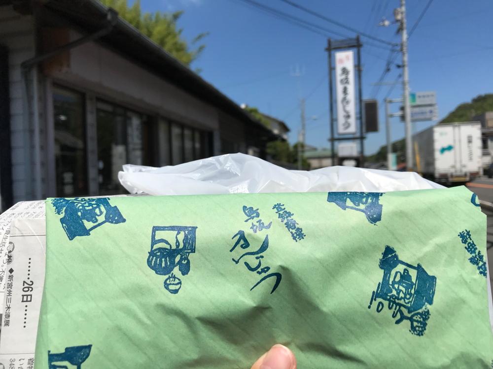 f:id:kawaturu:20201214211903j:plain