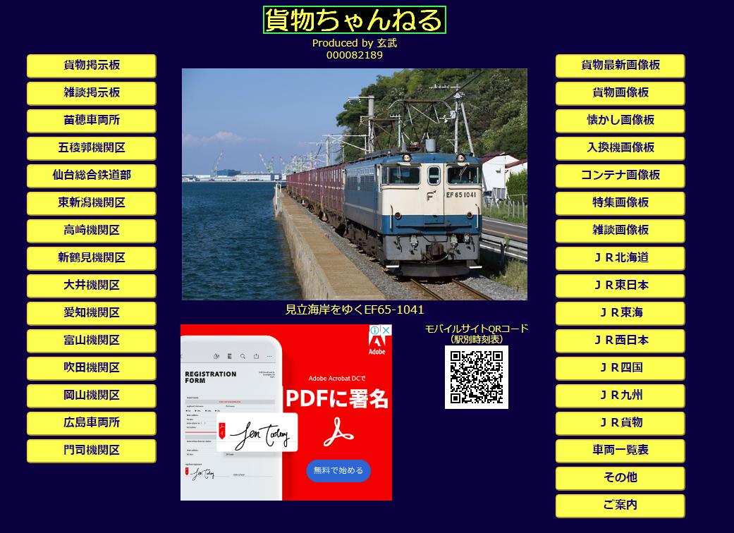 f:id:kawaturu:20201215200333p:plain