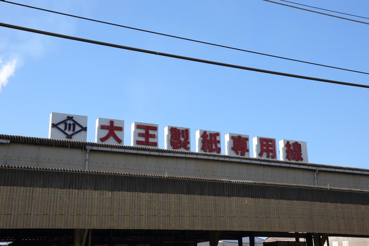 f:id:kawaturu:20201217203854j:plain
