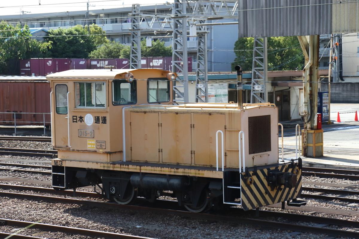 f:id:kawaturu:20201217205921j:plain