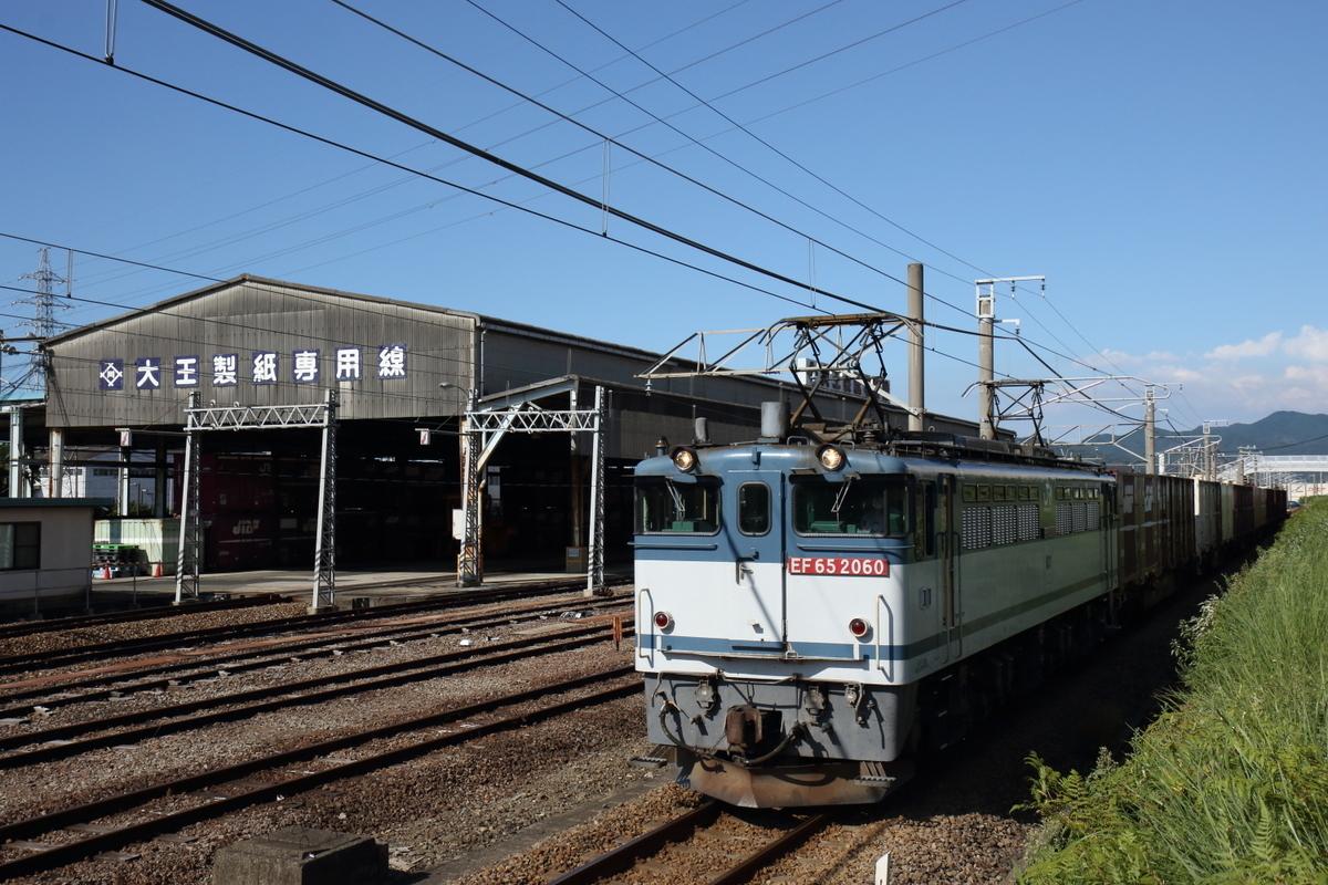 f:id:kawaturu:20201217211715j:plain