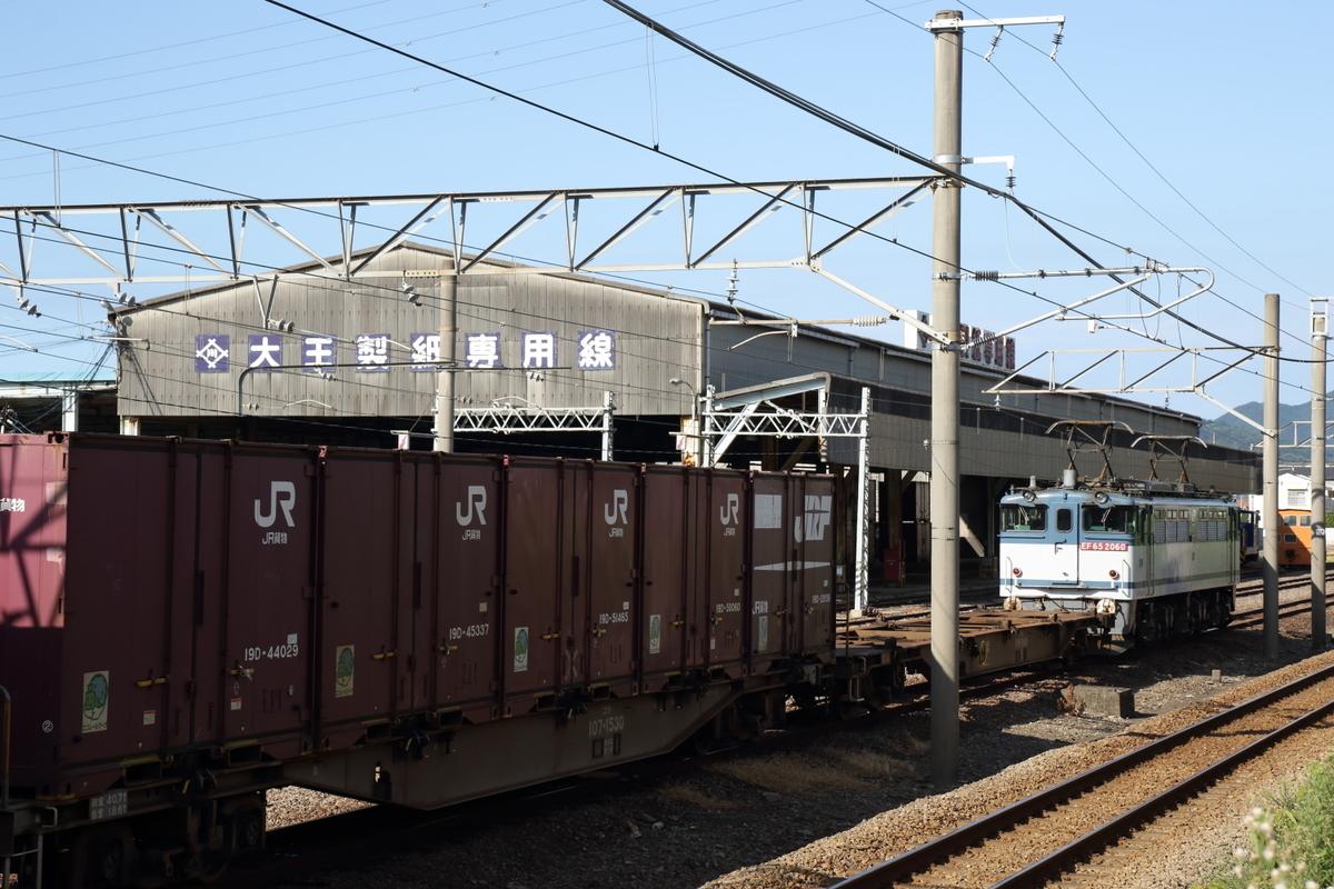 f:id:kawaturu:20201217212408j:plain