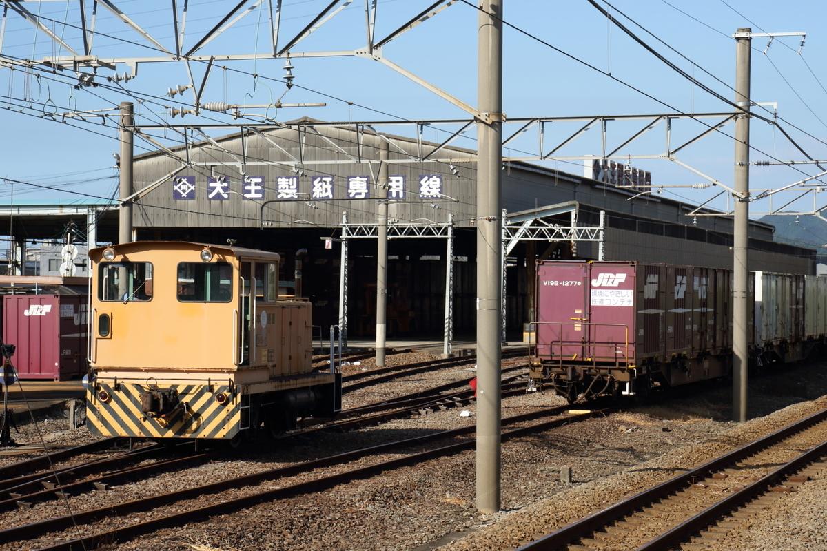 f:id:kawaturu:20201217212923j:plain