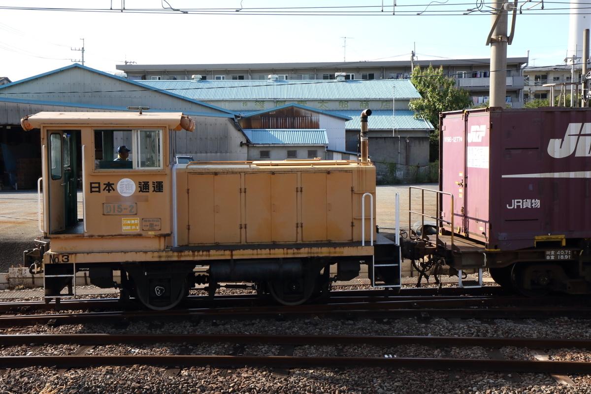 f:id:kawaturu:20201217213215j:plain