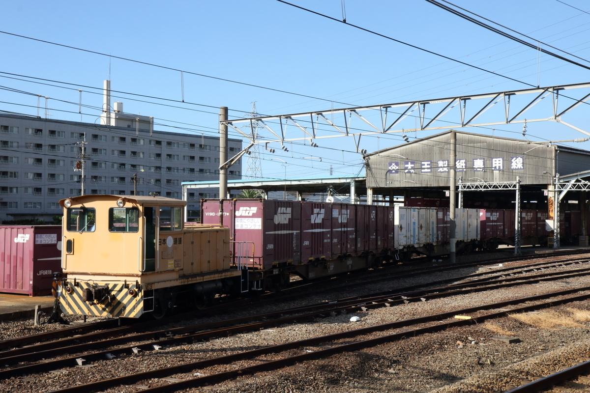 f:id:kawaturu:20201217213248j:plain