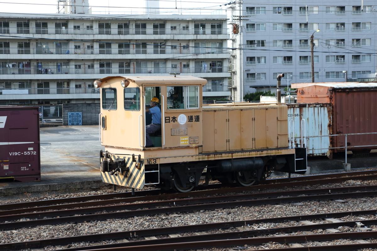 f:id:kawaturu:20201217213512j:plain
