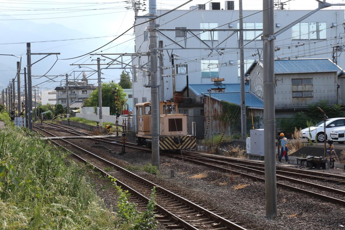 f:id:kawaturu:20201217213519j:plain