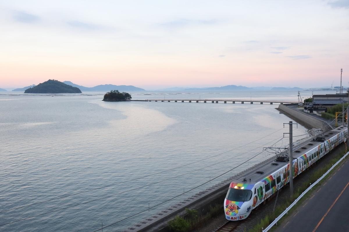 f:id:kawaturu:20201218214118j:plain